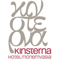 Kinsterna Hotel VIPARTIES