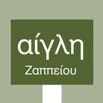 AEGLI ZAPPEIOU VIPARTIES
